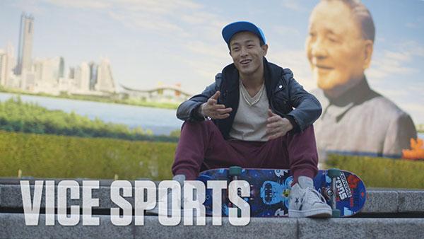 china_skateboarding